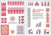 Danish Handcraft Guild - Danish Christmas Motifs