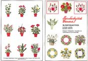 Danish Handcraft Flower Motifs